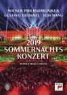 Wiener Philharmoniker Summer Night Concert 2019 (DVD)
