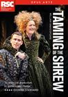Shakespeare - The Taming of the Shrew (DVD)