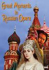 Great Moments in Russian Opera (DVD)