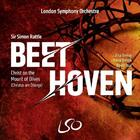 Beethoven - Christ on the Mount of Olives