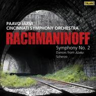 Rachmaninov - Symphony No.2, etc | Telarc CD80670