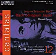 Bach – Cantatas – Volume 12 (BWV 147, 21) | BIS BISCD1031
