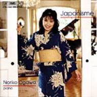 Japonisme - Piano music | BIS BISCD1045