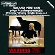 Roland Pontinen plays Russian Piano Music | BIS BISCD276