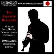 The Japanese Recorder | BIS BISCD655