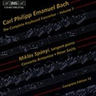 C.P. E. Bach Complete Keyboard Concertos – Volume 7 | BIS BISCD857