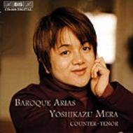 Baroque Arias for counter-tenor – Volume 1 | BIS BISCD919