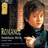 Romance – Songs for counter-tenor and orchestra | BIS BISCD949