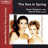 The Sea in Spring – Japanese Music for Flute and Guitar | BIS BISCD969