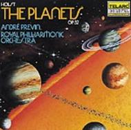 Holst - The Planets  | Telarc CD80133