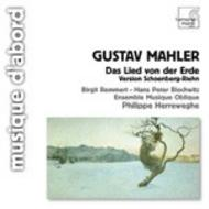 Gustav Mahler - Das Lied von der Erde �The Song of the Earth� - Schoenberg-Riehn version for chamber orchestra