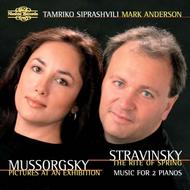 Mussorgsky and Stravinsky - Music for Two Pianos | Nimbus NI5733