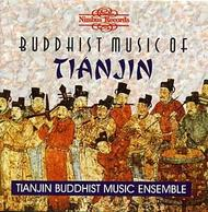 Buddhist Music of Tianjin | Nimbus NI5416