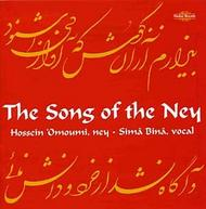 The Songs of the Ney - Sima Bina & Hossein Omoumi | Nimbus NI7060