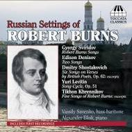 Russian Settings of Robert Burns