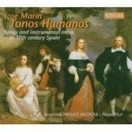 Tonos Humanos - Songs and instrumental music in 17th century Spain  | Accent ACC24160