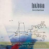 Invitation - a selection of Gunnar Eriksson's wide-ranging choral arrangements | Swedish Society SCD1113