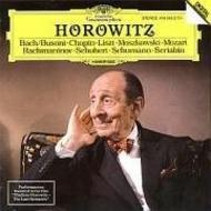 Vladimir Horowitz - The Last Romantic | Deutsche Grammophon E4190452