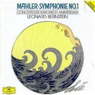 "Mahler: Symphony No.1 in D ""The Titan"" 