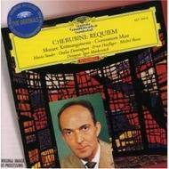 Cherubini: Requiem in D Minor | Deutsche Grammophon - Originals E4577442