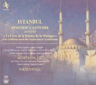 Istanbul: Dmitrie Cantemir - The Book of Science of Music