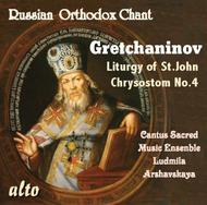 Grechaninov - Liturgy of St John Chrysostom no.4 | Alto ALC1069