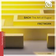 J S Bach - The Art of Fugue