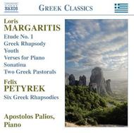 Margaritis / Petyrek - Piano Works