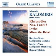 Kalomiris - Rhapsodies & Symphonic Poems