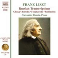 Liszt - Complete Piano Music Vol.35: Russian Transcriptions