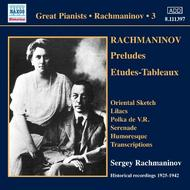 Great Pianists: Rachmaninov Vol.3