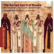 The Sacred Spirit of Russia | Harmonia Mundi HMU807526