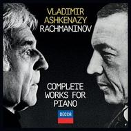 Rachmaninov - Complete Works for Piano | Decca 4786348