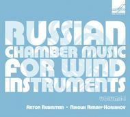 Russian Chamber Music for Wind Instruments Vol.1 | Melodiya MELCD1002099