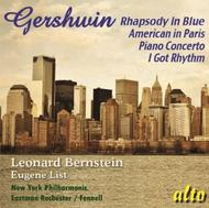 Gershwin - Orchestral Works | Alto ALC1247