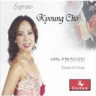 Korean Art Songs | Centaur Records CRC3260