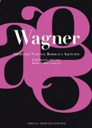 Wagner - Opera Arias and Excerpts | Actes Sud ASM22