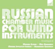 Russian Chamber Music for Wind Instruments Vol.2 | Melodiya MELCD1002186