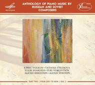 Anthology of Piano Music by Russian and Soviet Composers Vol.7 | Melodiya MELCD1002256