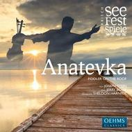 Jerry Bock - Anatevka (Fiddler on the Roof) | Oehms OC437