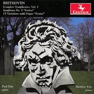 Beethoven - Complete Symphonies Vol.3 | Centaur Records CRC3331