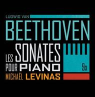 Beethoven - The Piano Sonatas | Accord 4810818