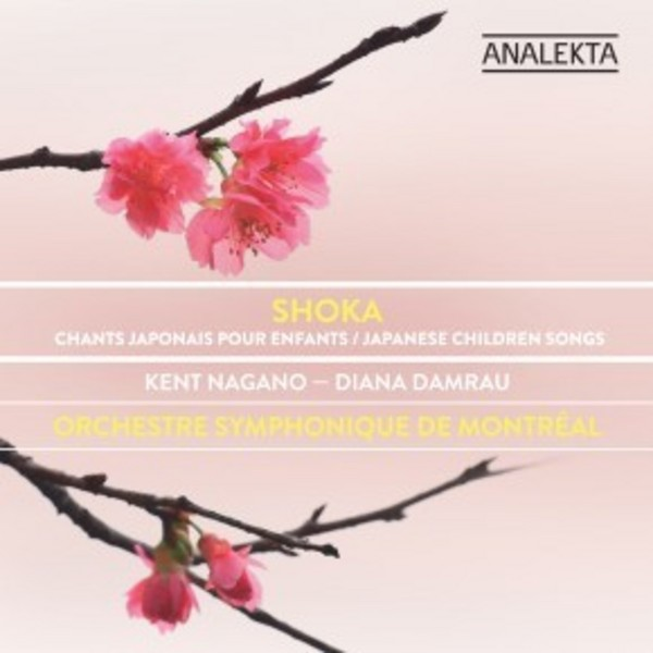 Shoka - Japanese Children Songs | Analekta AN29130