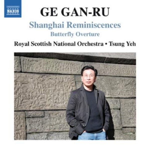 Ge Gan-ru - Shanghai Reminiscences, Butterfly Overture