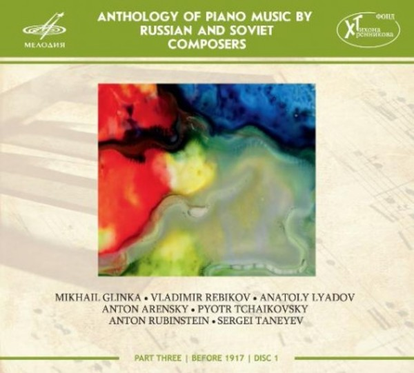 Anthology of Russian Piano Music Vol.3: Before 1917 | Melodiya MELCD1002291