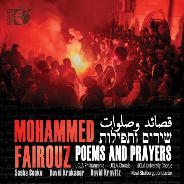 Mohammed Fairouz - Poems and Prayers | Sono Luminus DSL92177