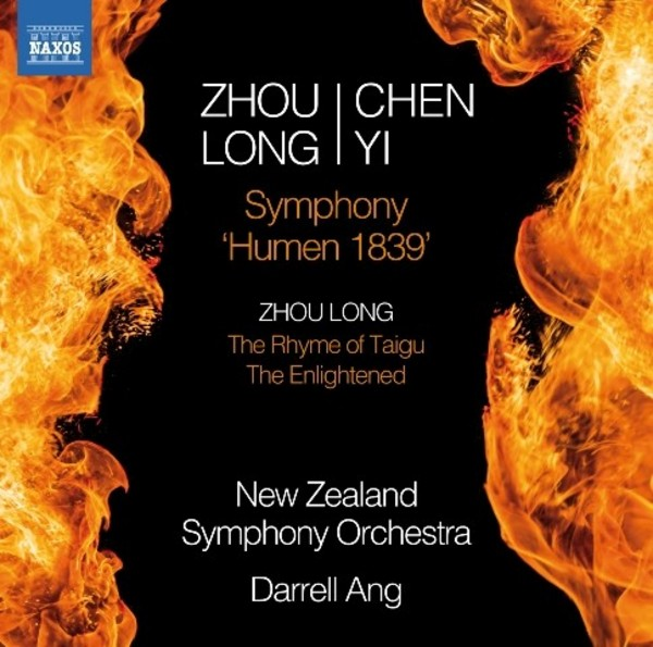 Zhou Long - Orchestral Works | Naxos 8570611