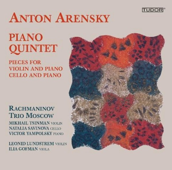 Arensky - Piano Quintet, Chamber Works