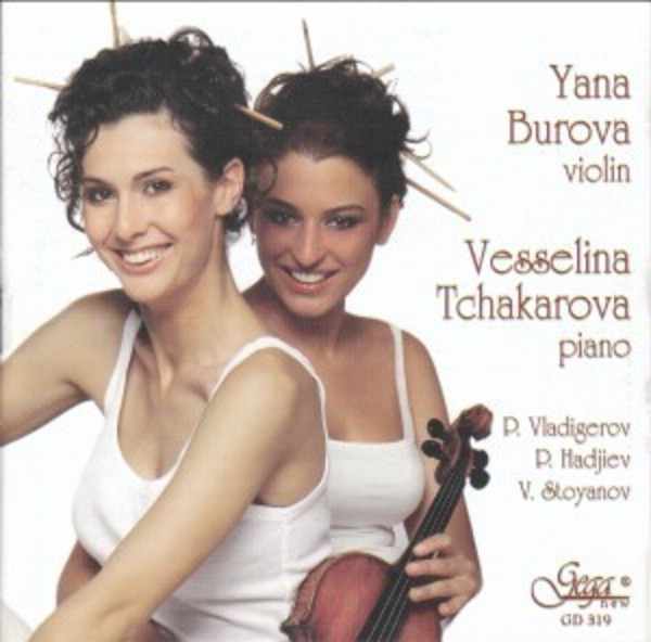 Works for Violin and Piano by Bulgarian Composers | Gega New GD319