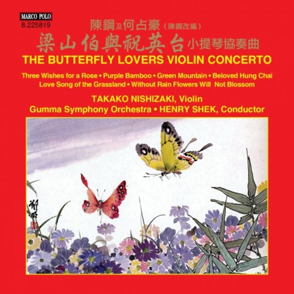 Chen Gang - The Butterfly Lovers Violin Concerto | Marco Polo 8225819